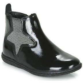 Μπότες Kickers VERMILLON