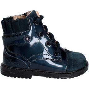 Μπότες Primigi 8102