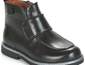 Μπότες Aster EVA